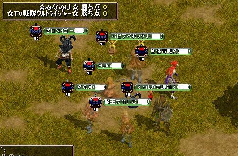 ウルトラ戦2