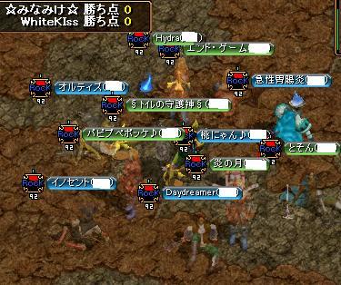 白キス戦2