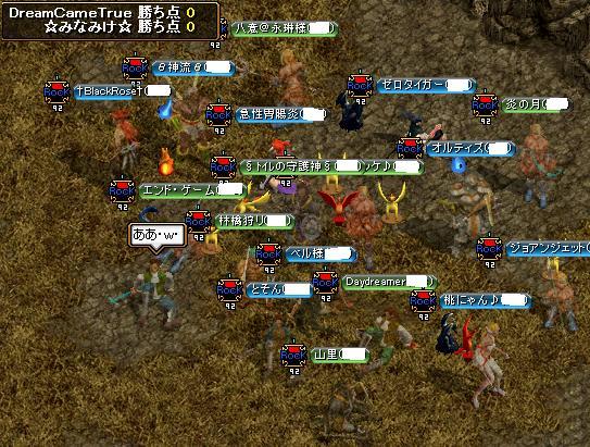 ドリケム戦4