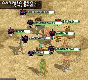 ダメG戦3