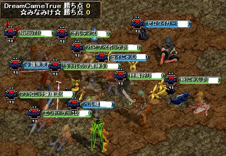 ドリケム戦5