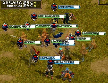白キス戦3