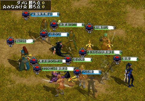 ダメG戦2