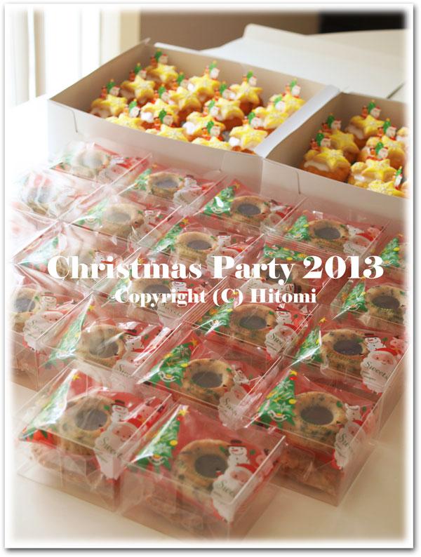 クリスマスパーティーお菓子たち
