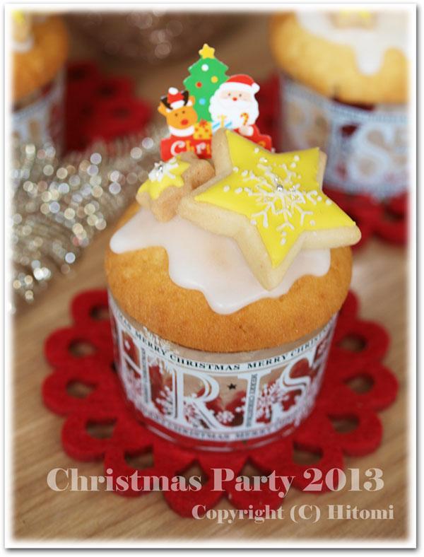 クリスマスカップケーキ♪