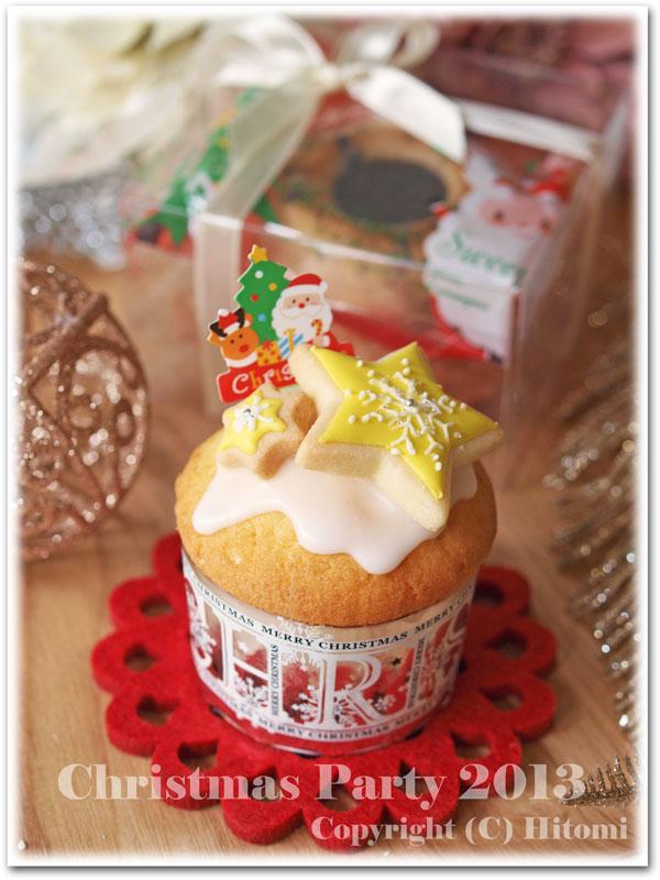 クリスマスパーティ用お菓子♪