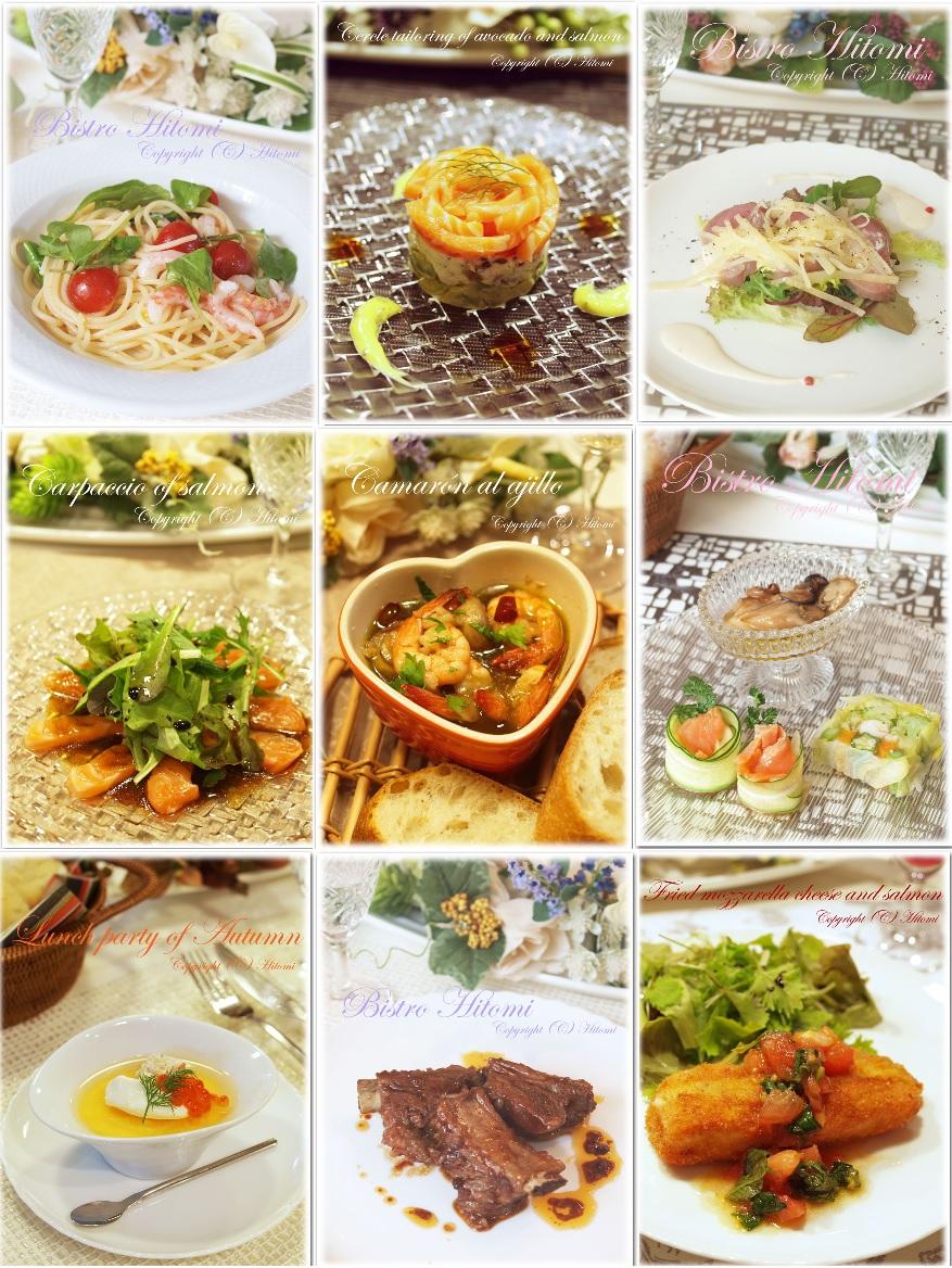 お料理2013