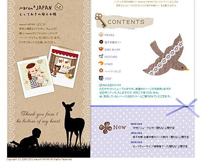 new_hp.jpg