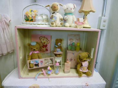 **Dream Toy Box**