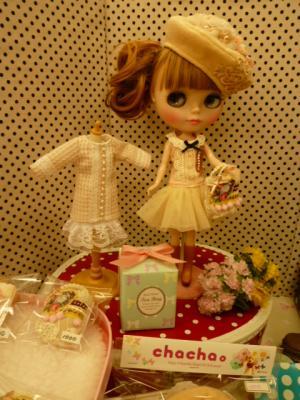 I Doll Vol.31
