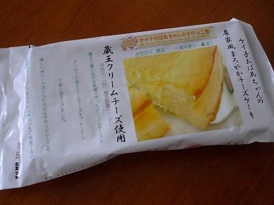 DSCF2790_20110620110943.jpg