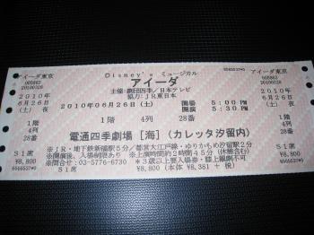 009_convert_20100710111915.jpg