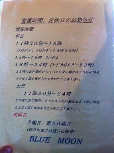 201010006-022.jpg