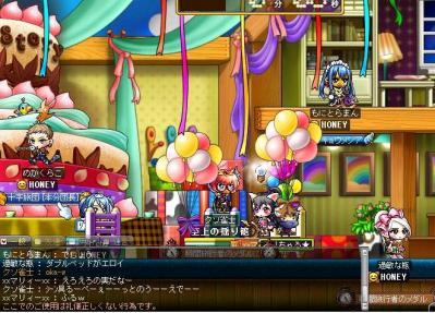 らぴくら結婚式!2