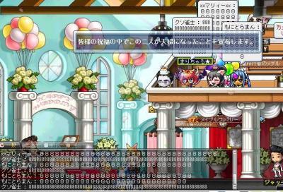 らぴくら結婚式!1