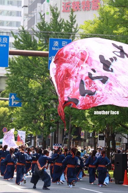 0508-Midousuji Openfesta13
