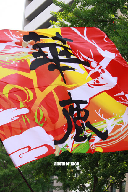 0508-Midousuji Openfesta24