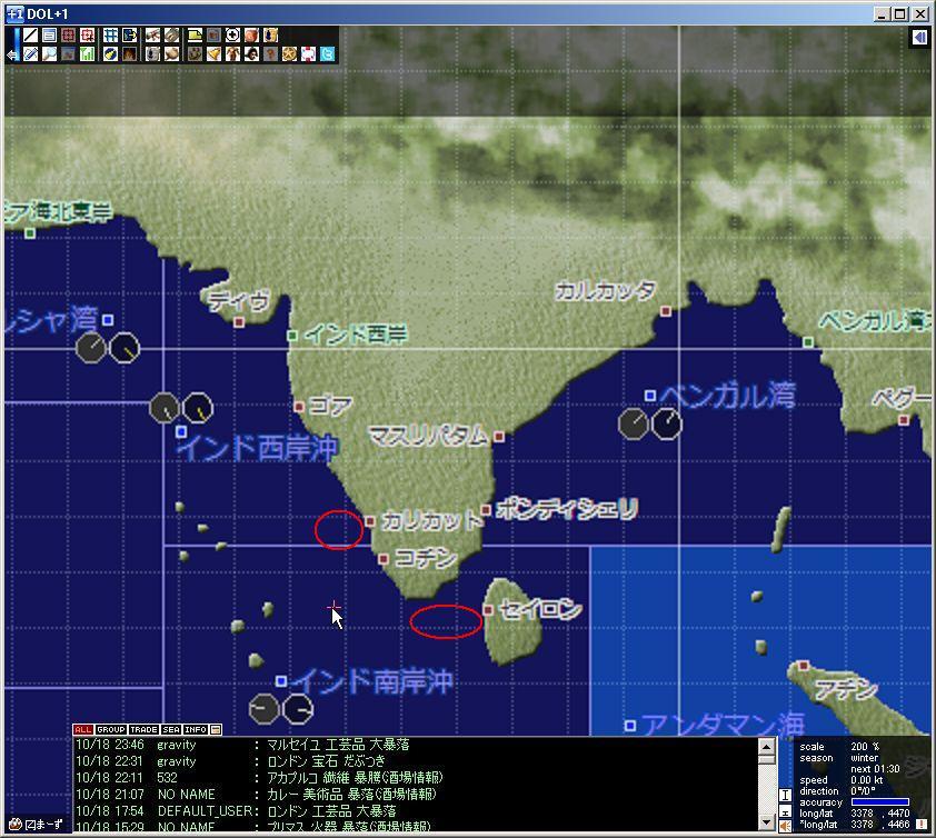 インド洋1