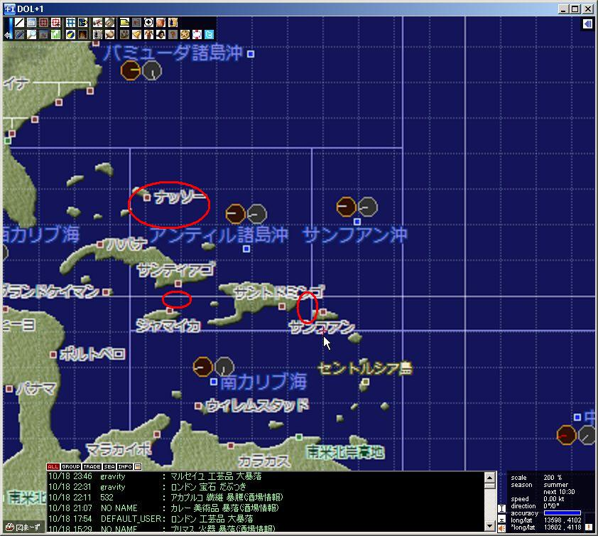 カリブ海1
