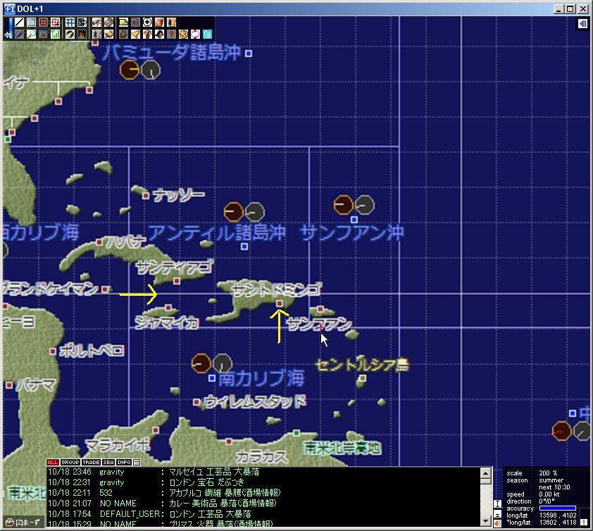 カリブ海2