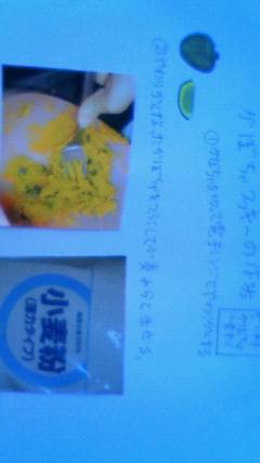 201009221547003.jpg