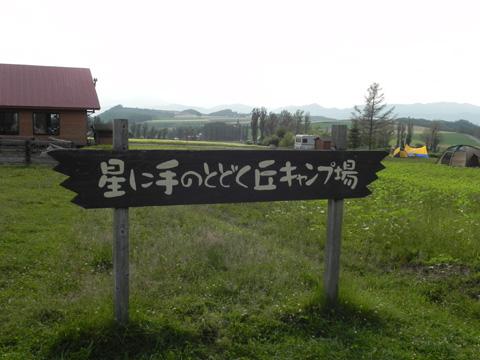 DSCN5191.jpg