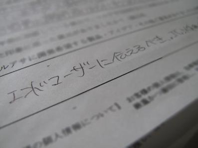 201010106.jpg