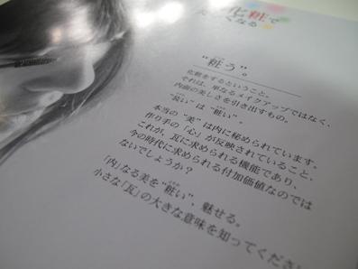 201010187.jpg