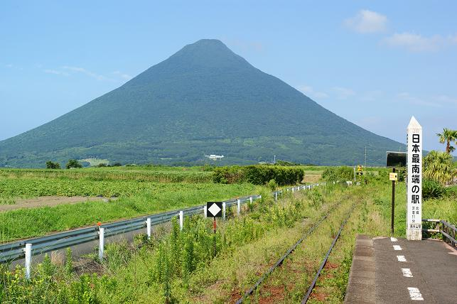 開聞岳と最南端