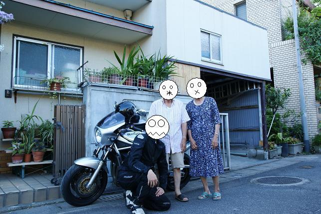 まるぼと祖父母