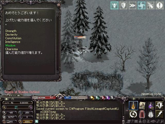 LinC0088.jpg