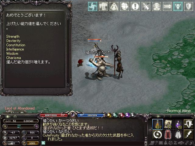 LinC0100.jpg