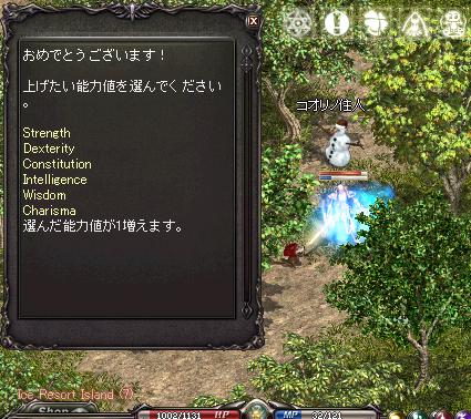 LinC0107.jpg