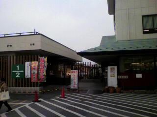 kikyouya1.jpg