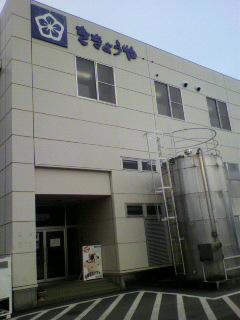 kikyouya3.jpg