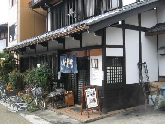 高山 東山そば  _4_