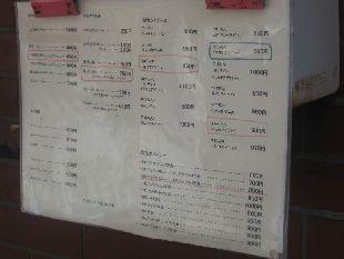 日本橋 南ばん+(7)