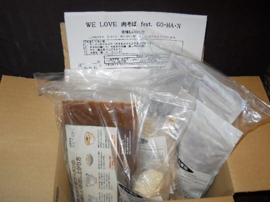 We love 肉そば01