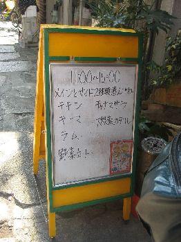 大阪ラクシュミ、+(5)