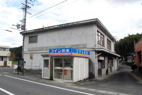 141120-3.jpg