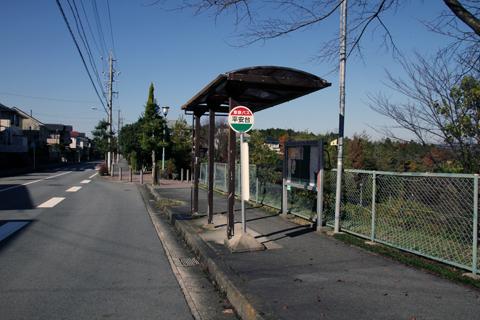 141206-3.jpg