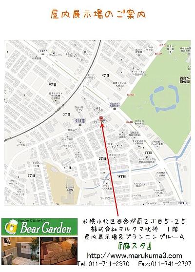 庭スタ_map
