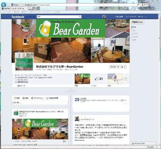FB_Page_BearGarden.jpg