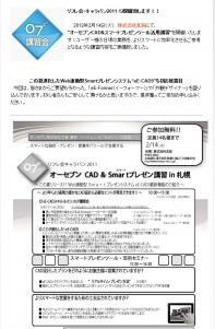 O7CAD.jpg