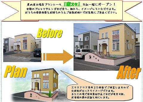 Plan_3d-03.jpg