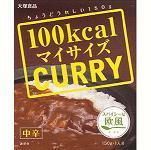 100キロカロリーカレー