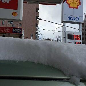ガソリンスタンドへ