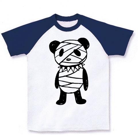 seriously_injured_panda