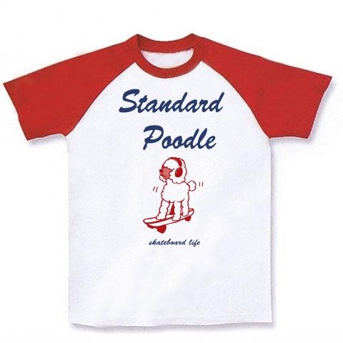 スタンダードプードル