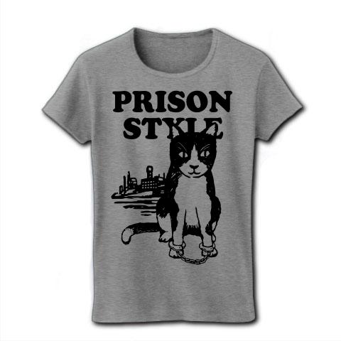 Prison Style